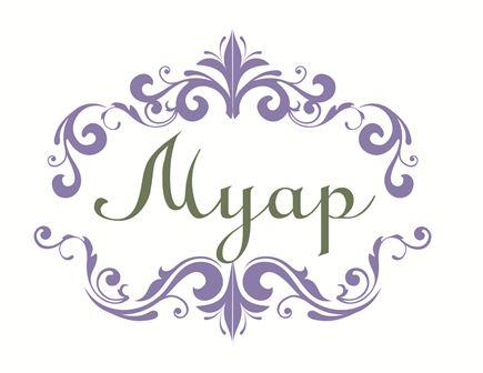 Логотип Муар