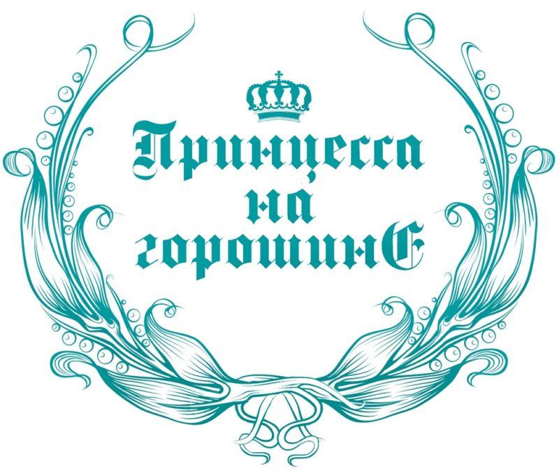 Скриншот Лого