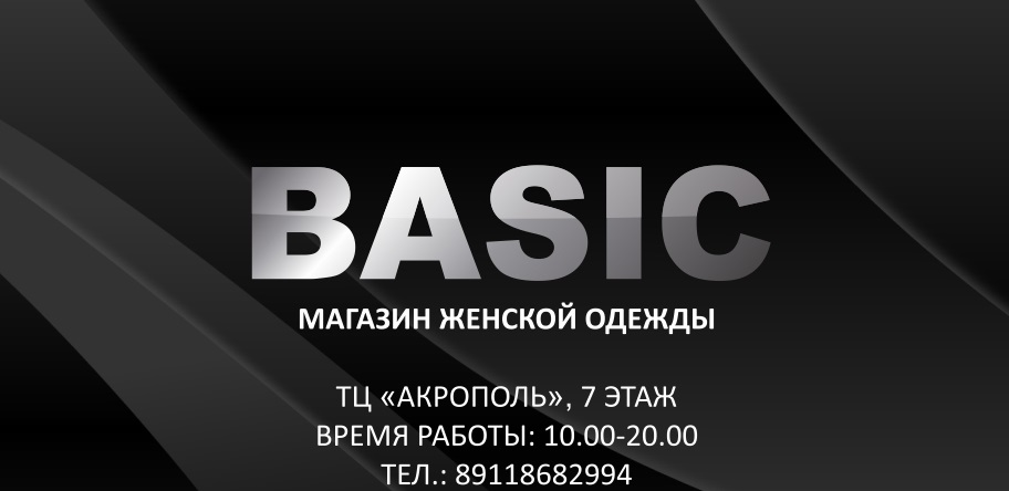 IMG-30ae74068ed752cc4811c26495b66232-V