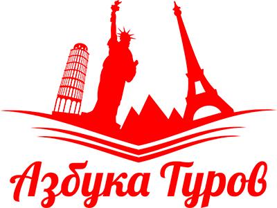 azbuka_turov