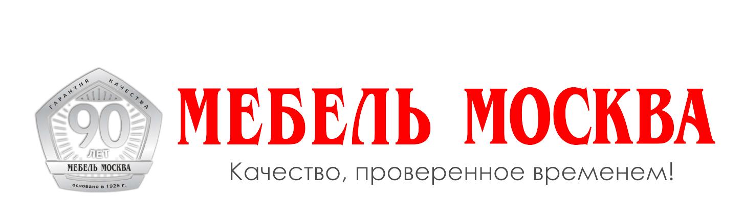 лого для документов