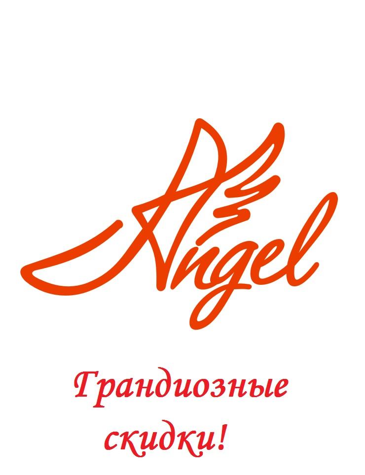 ангел ангел