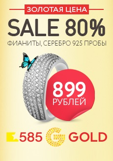 230x303_585Gold_Ring