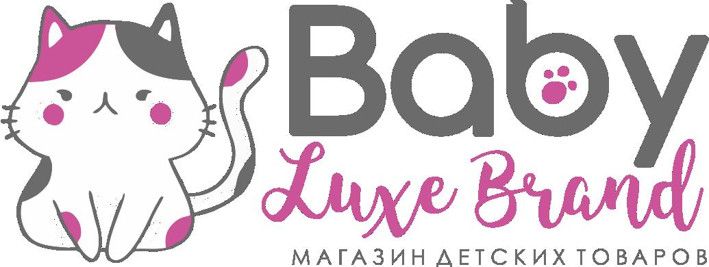 лого детская одежда