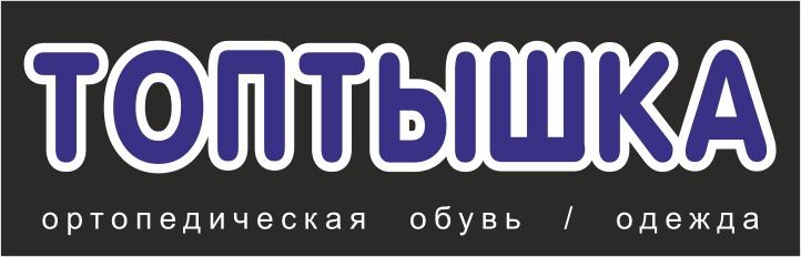 logo_krivye9
