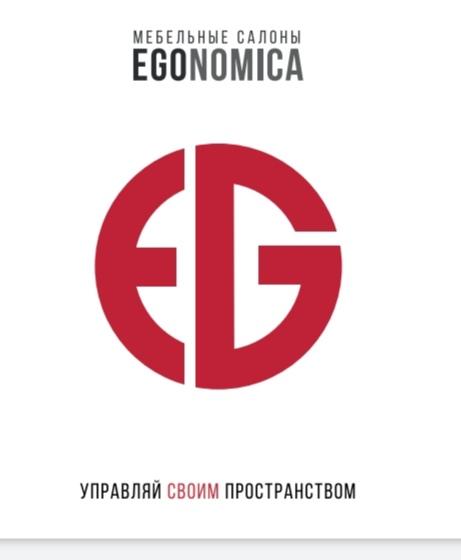 лого Эгономика